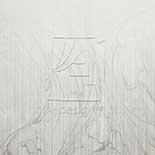 Eijffinger Reflect 378041 Behang